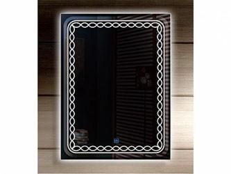 Gương đèn LED-B55